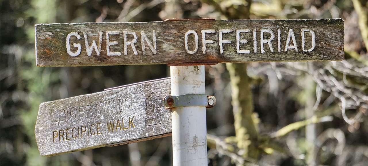 Gwern Offeiriad Sign