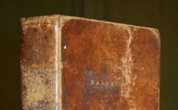 Nannau Prayer Book